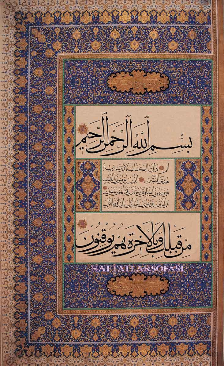 Ahmed Karahisari'nin Meşhur Mushafının Ser-levhası