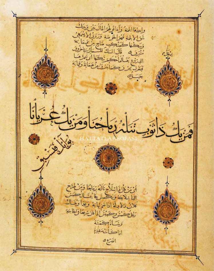 ibnü'l-bevvâb-hattatlar-sofasi