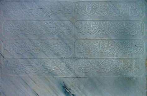 Hattat Muhsinzade Abdullah-Hattatlar Sofası