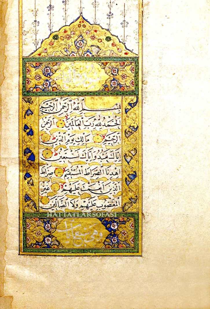 Hâfız Osman'ın Bir Kur'anının Serlevhası