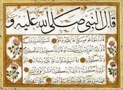 Yadikuleli Seyyid Abdullah'ın Sülüs ve Nesih Kıt'ası