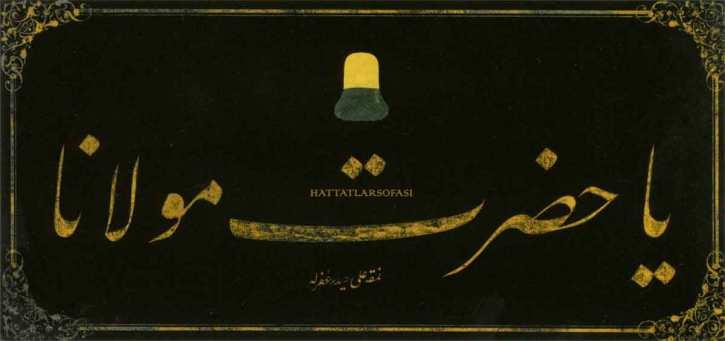 """Ali Haydar Bey'in """"Ya Hazret-i Mevlana Levhası"""