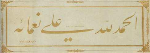ali-haydar-bey-hattatlarsofasi