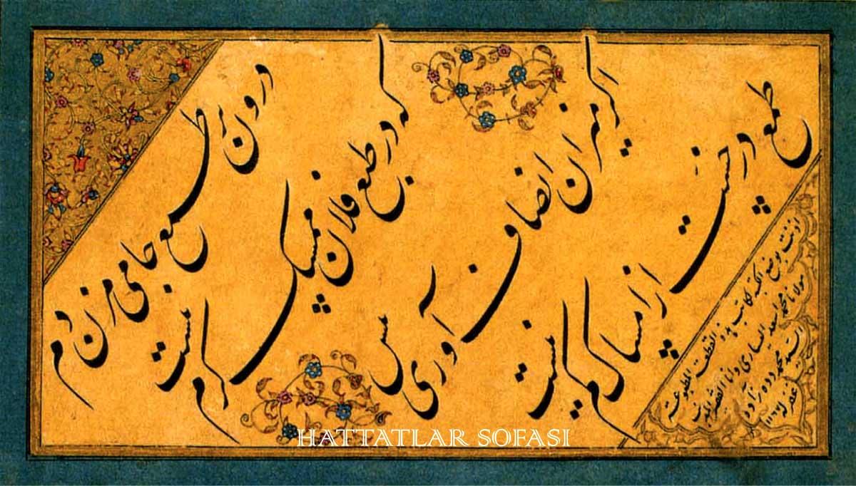 Картинки по запросу Mehmed Es'ad Yesârî