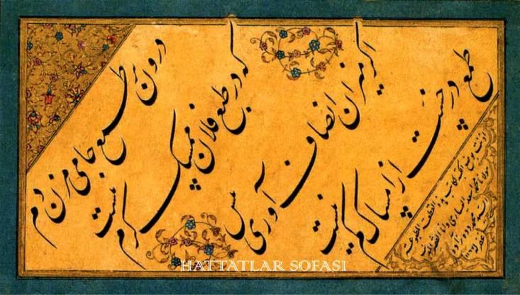 mehmed-esad-yesari-2-hattatlar-sofasi