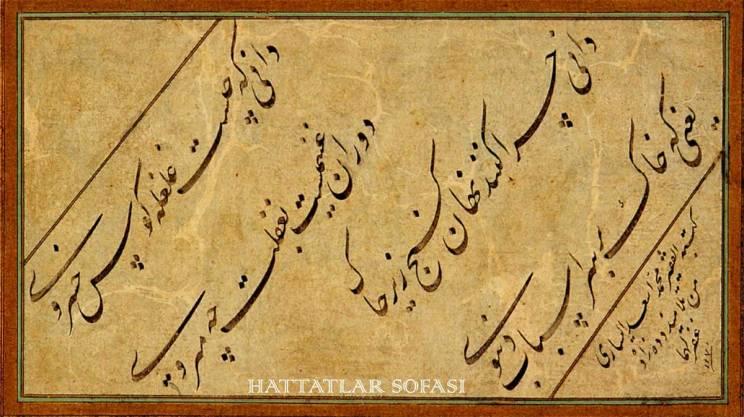 Mehmed Es'ad Yesari Efendi'nin Bir Kıt'ası