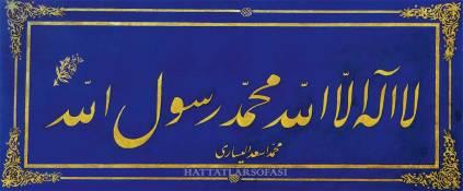 Mehmed Es'ad Yesari Efendi'nin Celi Ta'lik levhası