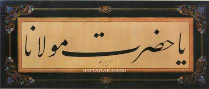 "Mehmed Es'ad Yesari Efendi'nin Ya Hazret-i Mevlana"" Levhası"