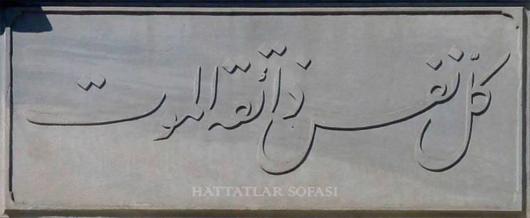 Mehmed Es'ad Yesari Efendi'nin Celî Ta'lik Kitabesi