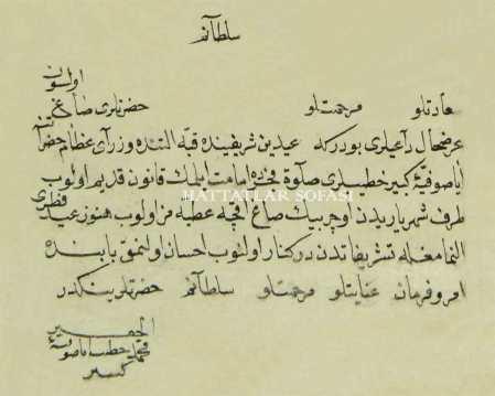 Hattat Hatib Mehmed Efendi-Hattatlar Sofası