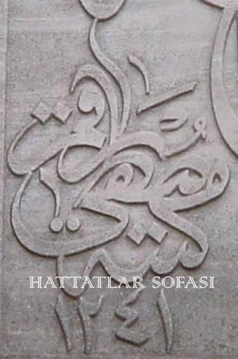 Mustafa Râkım Efendi'nin Türbesindeki Celî Sülüs Ketebesi