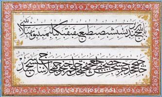 Hattat Mustafa Rakım Efendi-Hattatlar Sofası