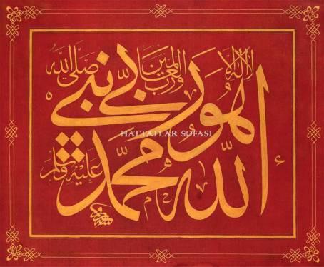 Mustafa Rakım Efendi'nin Sülüs Levhası