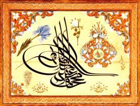 "Mustafa Râkım Efendi'nin ""Mahmud Han bin Abdü'l-hamid Han"" Tuğrası"