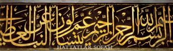 Nisbetiye Cami'nden Bir Yazısı