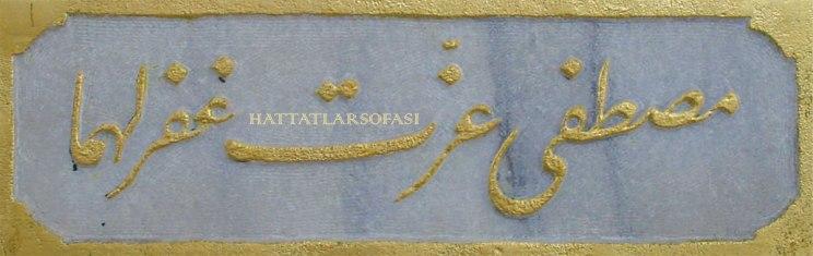 Yesarizade Mustafa İzzet Efendi'nin Celî Ta'lik Ketebesi