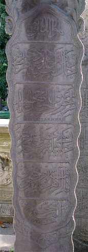 abdullah-zühdi-4-hattatlar-sofasi