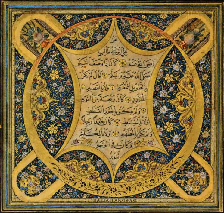 Hasan Rıza Efendi'nin Nesih Hilyesi