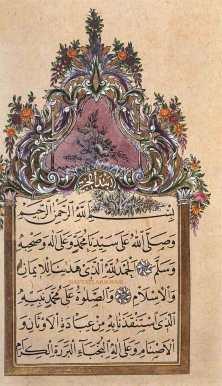 Hattat Mahmud Celaleddin Efendi-Hattatlar Sofası