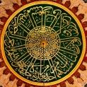 Hattat Abdülfettah Efendi-Hattatlar Sofası