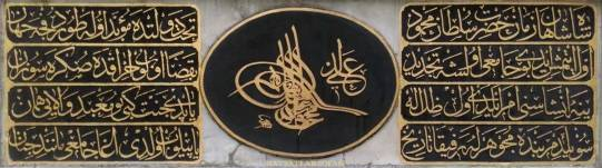 Hattat Mehmed Haşim Efendi-Hattatlar Sofası