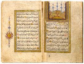 Eğrikapılı Mehmed Rasim Efendi'nin Bir Dela'ilü'l-hayrat'ından Serlevha Sayfaları