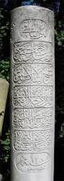 Şevki Efendi'nin Celi Sülüsle Yazdığı Hüsameddin Efendi'nin Mezartaşı