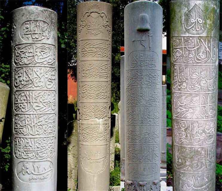 Şevki Efendi'nin Celi Sülüsle Yazdığı Hüsameddin Efendi, Sa'id Efendi, Hasan Rıza Paşa ve Şerife Zekiye Hanım'a Ait Mezartaşları