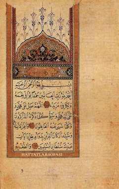 Şekerzade Mehmed Efendi'nin Bir Dela'ilü'l-hayrat'ının Ser-levhası