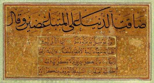 Şekerzade Mehmed Efendi'nin Sülüs-Nesih Kıt'ası