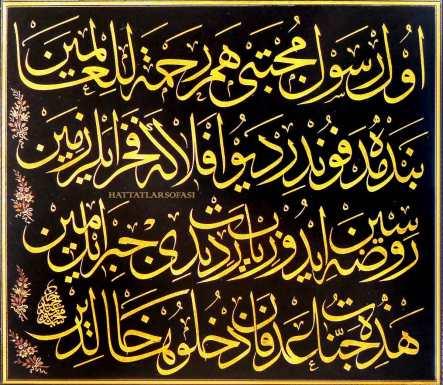 Hattat Sultan Mahmud Han-Hattatlar Sofası