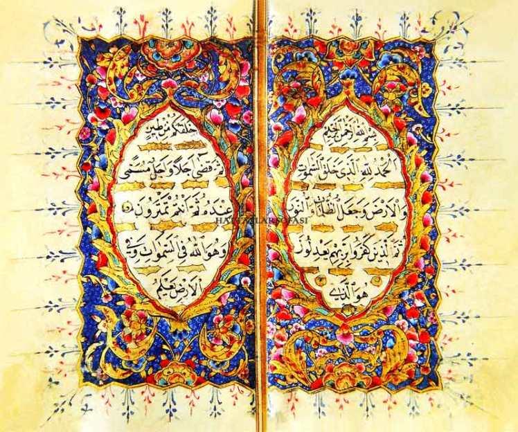 Abdurrahman Necati Efendi'nin Bir Dela'ilü'l-hayrat'ından Ser-levha Sayfaları-Hattatlar Sofası