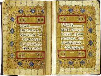 Ağakapılı İsma'il Efendi'nin Bir Kur'an-ı Kerim'inden Ser-levha Sayfaları