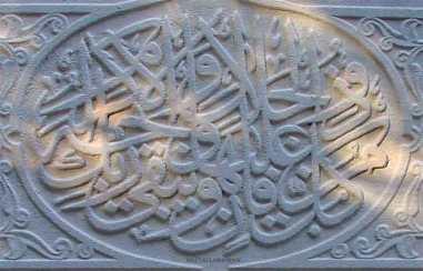 HHalîim Özyazıcı'nın Karacaahmet Mezarlığı'ndan Bir Kitabesi