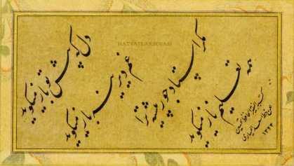 Hattat Hasan Tahsin Efendi-Hattatlar Sofası
