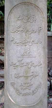 Hulusi Yazgan'ın Celi Ta'likle Yazdığı Emine Behiyye Hanım'ın Mezartaşı
