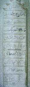 Hulusi Yazgan'ın Celi Ta'likle Yazdığı Hacı İbrahim Paşa'nın Mezartaşı