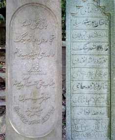 Hulusi Yazgan'ın Yazdığı Mezartaşları