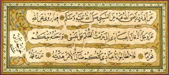 Hattat Hocazade Mehmed Enveri-Hattatlar Sofası