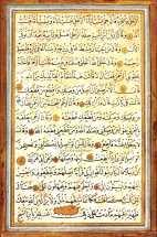 h Hamdullah-Hattatlar Sofası