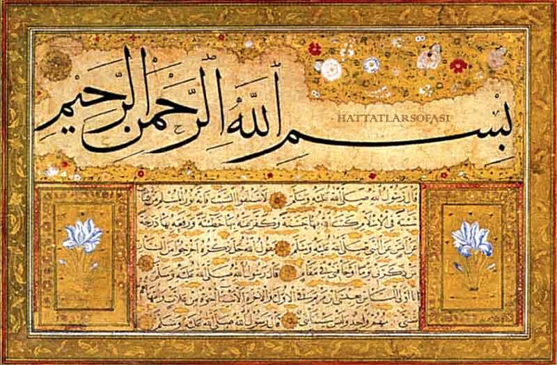 Şeyh Hamdullah | Hattatlar Sofası