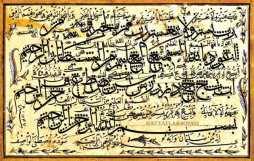 Çömez Mustafa Vâsıf Efendi-Hattatlar Sofası