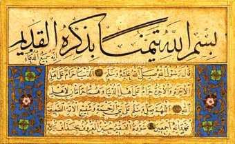 Hattat Haffafzade Hüseyin Efendi-Hattatlar Sofası