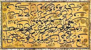 Hattat İbrahim Afif Efendi-Hattatlar Sofası