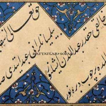 Hattat Kastamonulu Mehmed Ali Efendi-Hattatlar Sofası