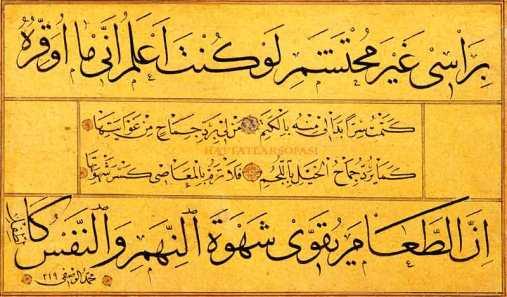 Hattat Kebecizade Mehmed Vasfi Efendi-Hattatlar Sofası