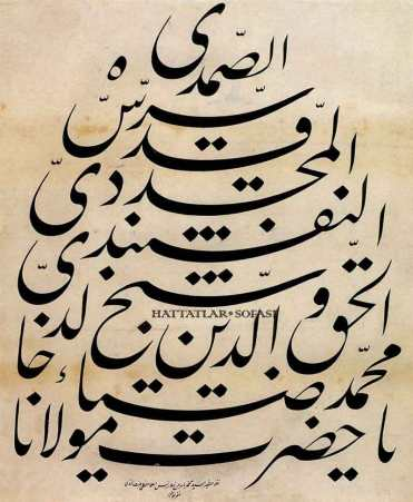 Hattat Mehmed Bahir Efendi-Hattatlar Sofası