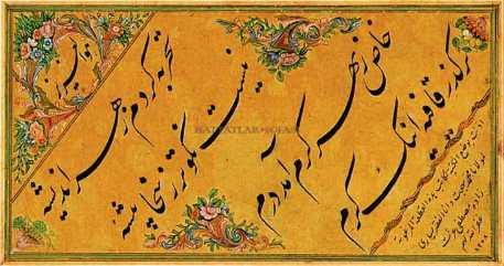 Hattat Mehmed Behçet Efendi-Hattatlar Sofası