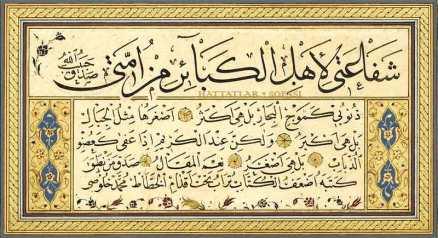 Hattat Seyyid Mehmed Hulusi Efendi-Hattatlar Sofası