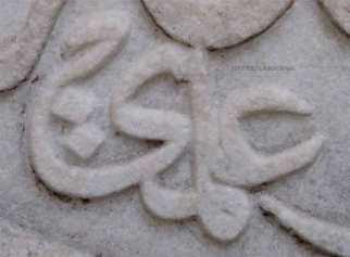 ismail orman-hattatlar sofası